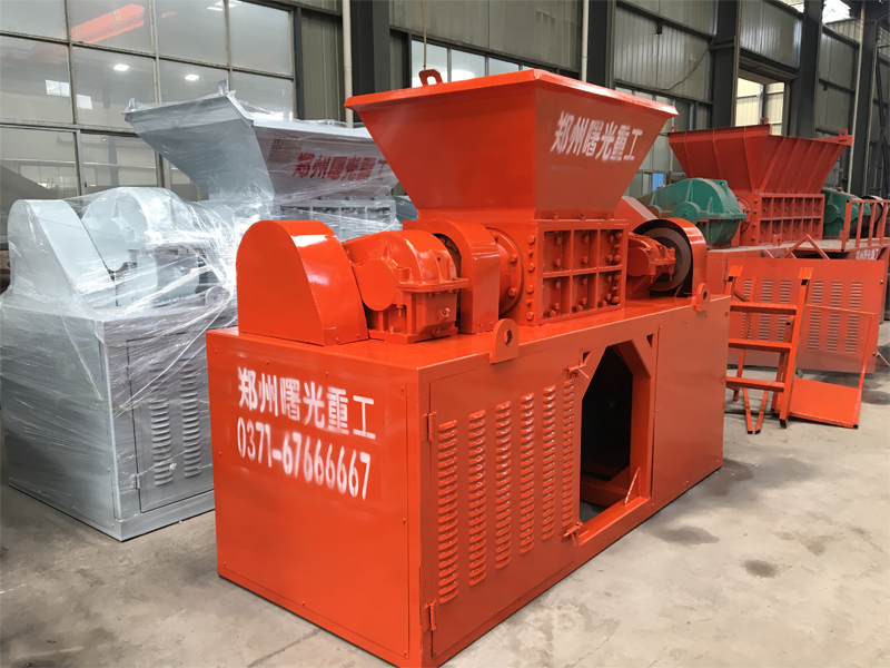 Copper wire shredder